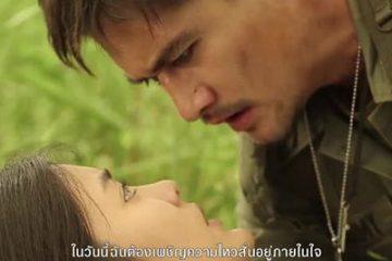 nhac-phim-thai-lam-co-ay